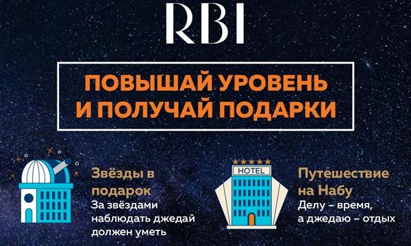 Звёздные войны RBI: визуализация