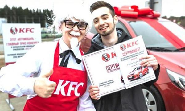 «Крутое авто за обед» для KFC
