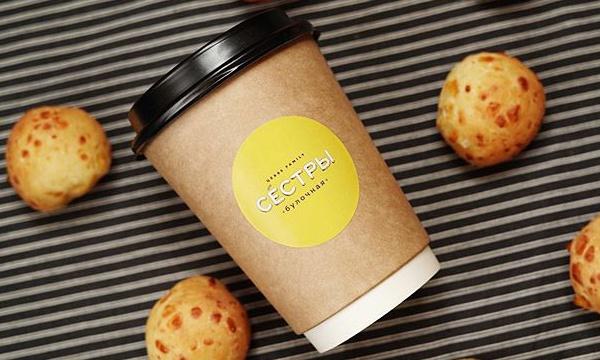 Утренняя акция «Кофе в подарок» в булочных Сёстры